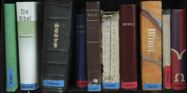 BIBLE,COLLECTION